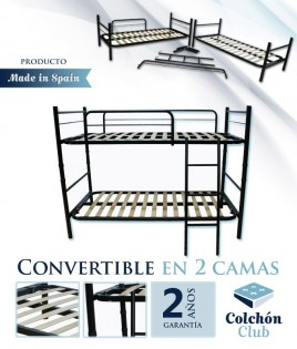 Litera convertible en 2 camas independientes Ref S27000